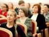 Концертный зал НГХК С. Чудин